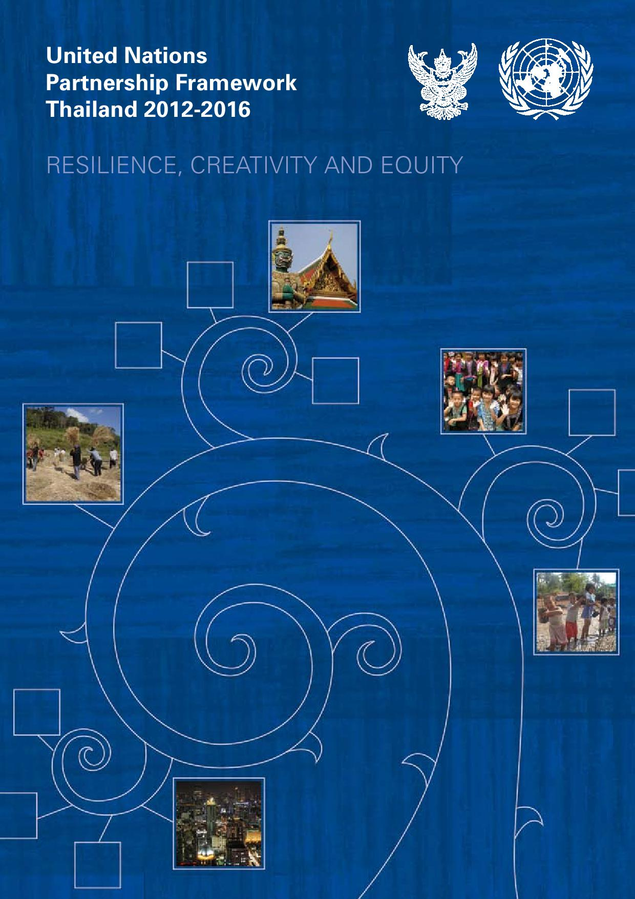 UNPAF 2012-2016 cover