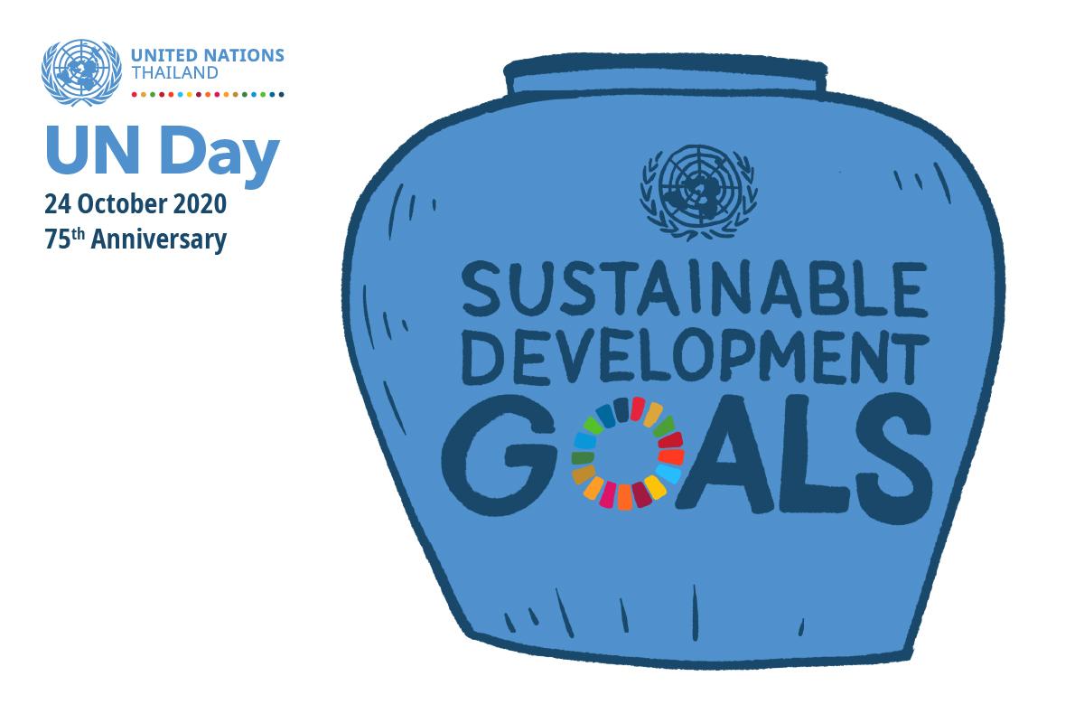 SDGs Jar