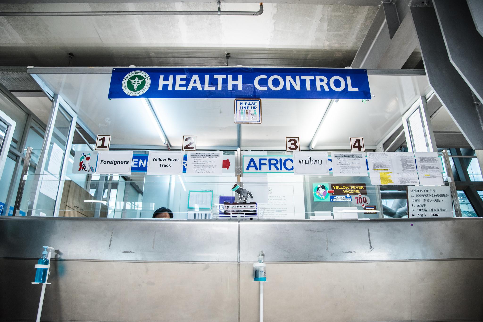 จุดคัดกรองโรคที่สนามบินนานาชาติสุวรรณภูมิกรุงเทพฯ