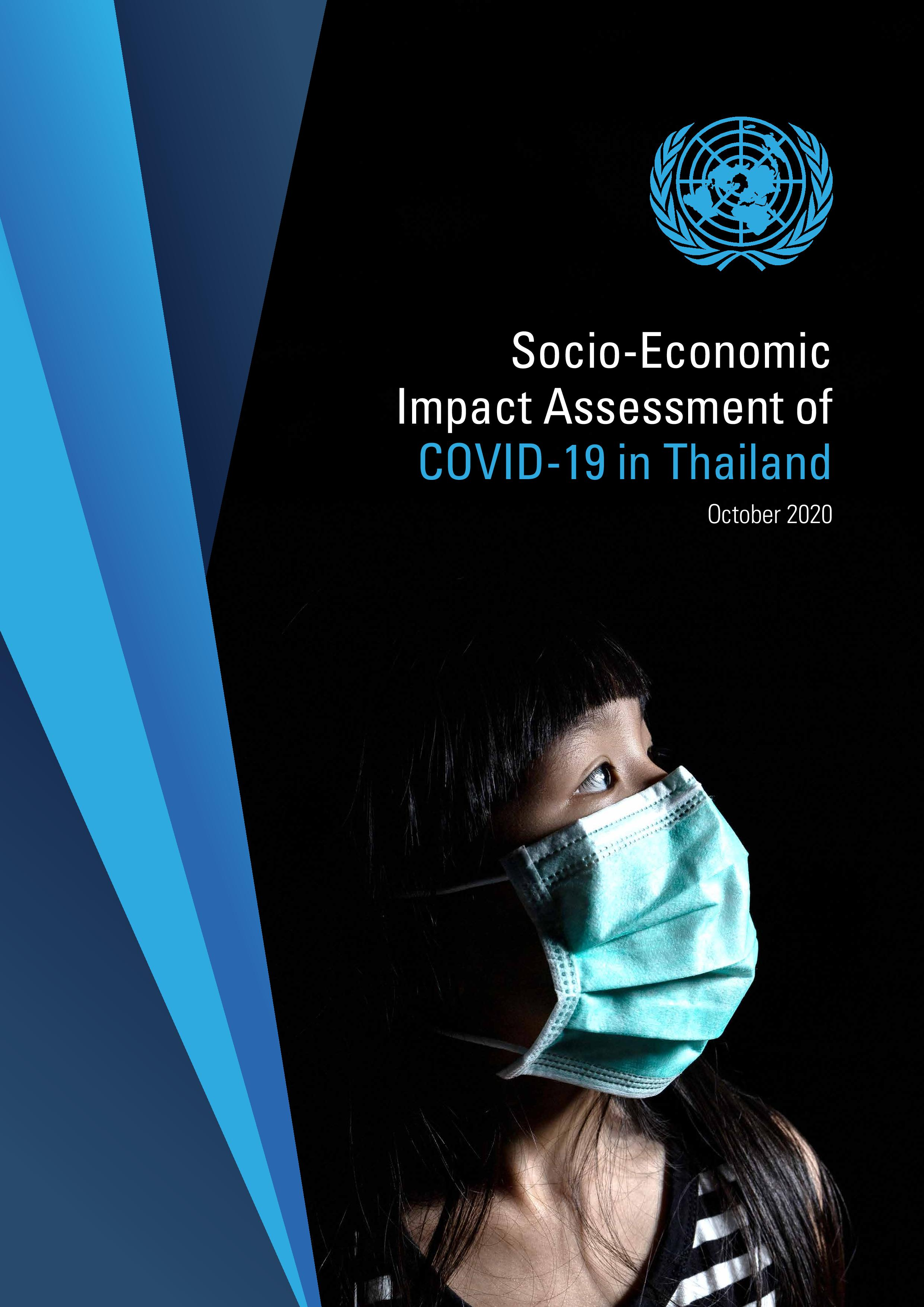 Cover of Socio-Economic Impact Assessment of COVID-19 in Thailand