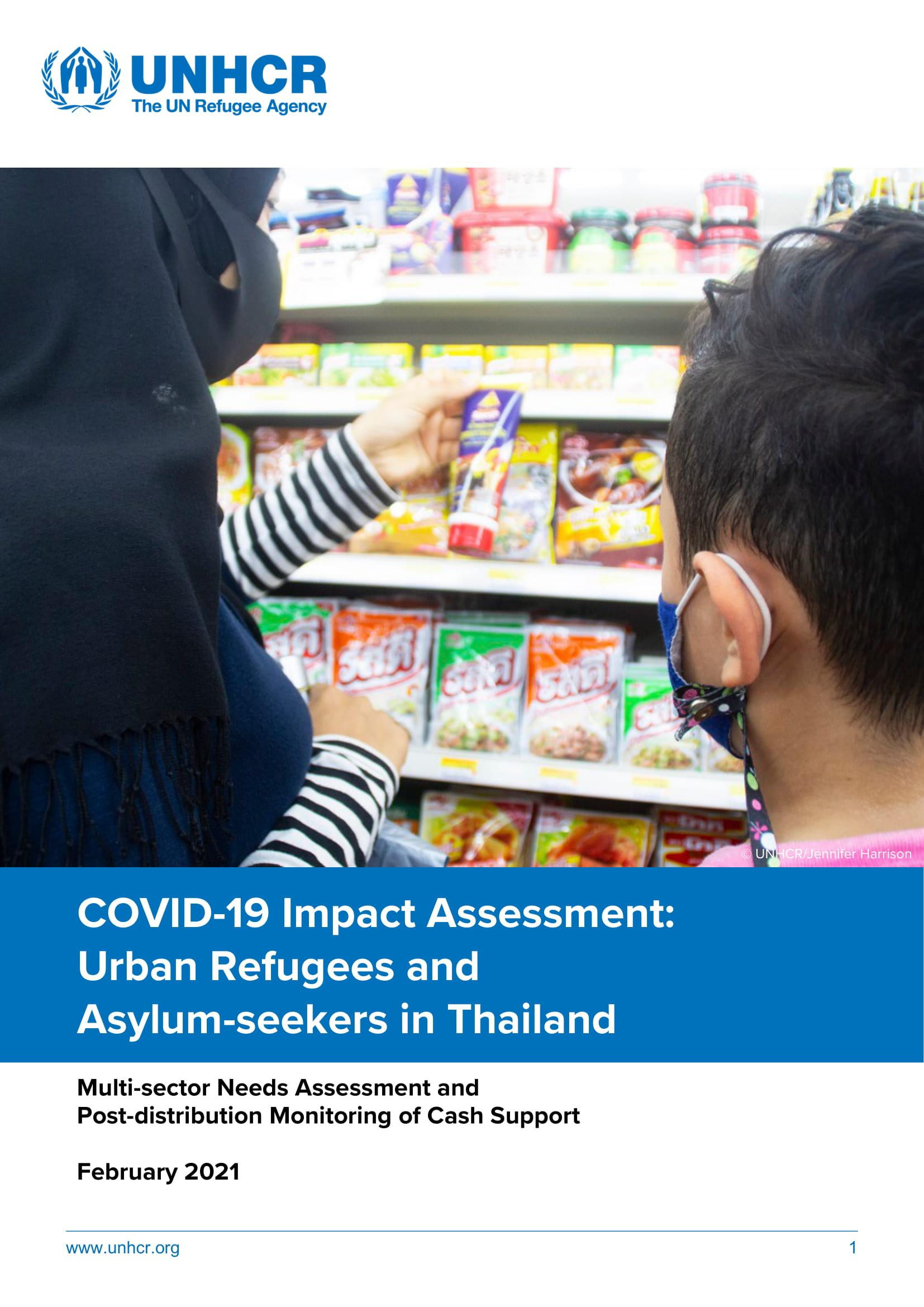 การประเมินผลกระทบจากโควิด 19 : ผู้ลี้ภัยในเมืองและผู้ขอลี้ภัยในประเทศไทย