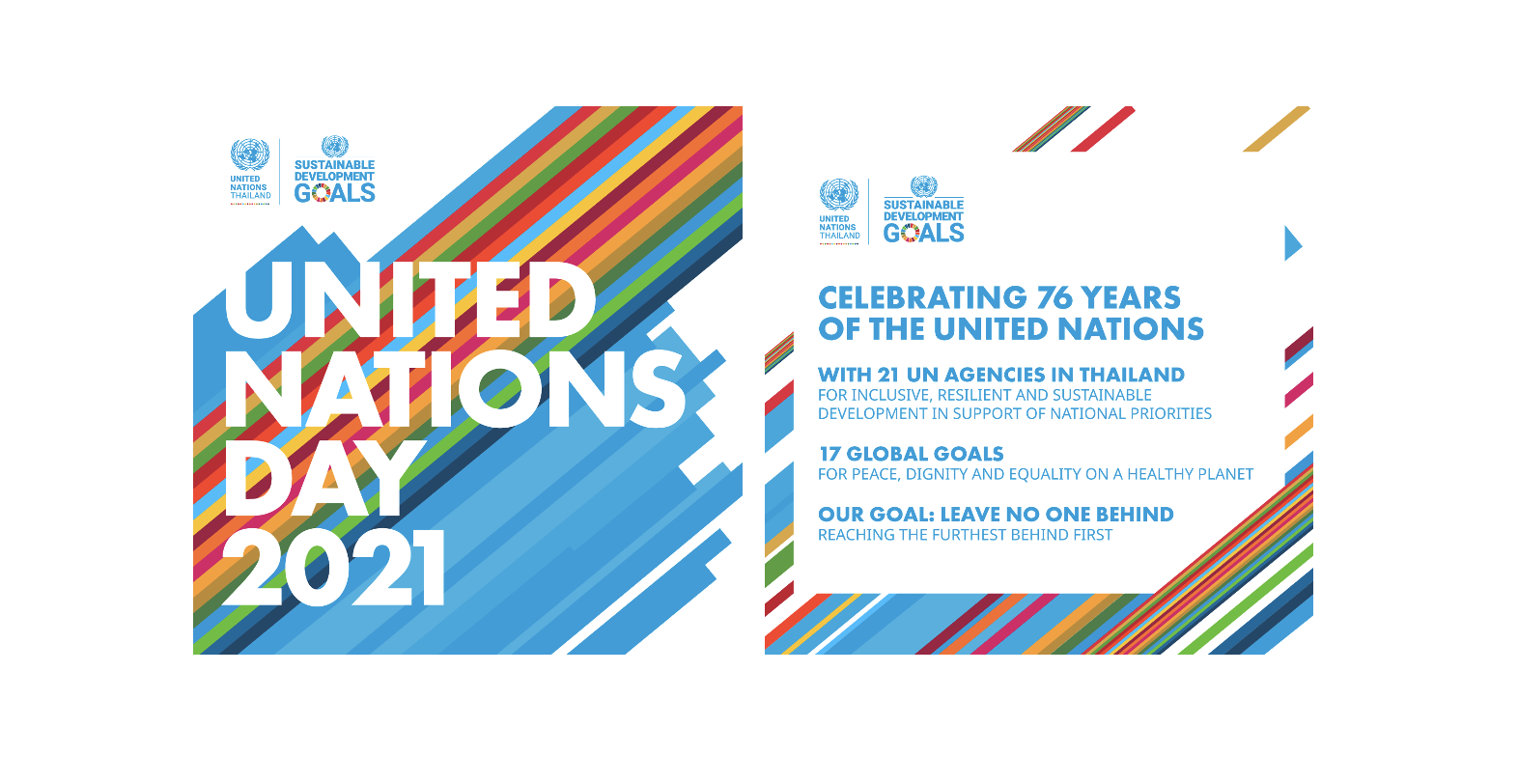 United Nations Day 24 October #UNDay