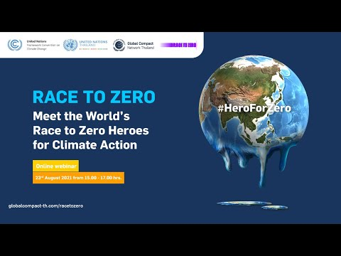 Watch more: meet the World's #RaceToZero Heroes for Climate Action