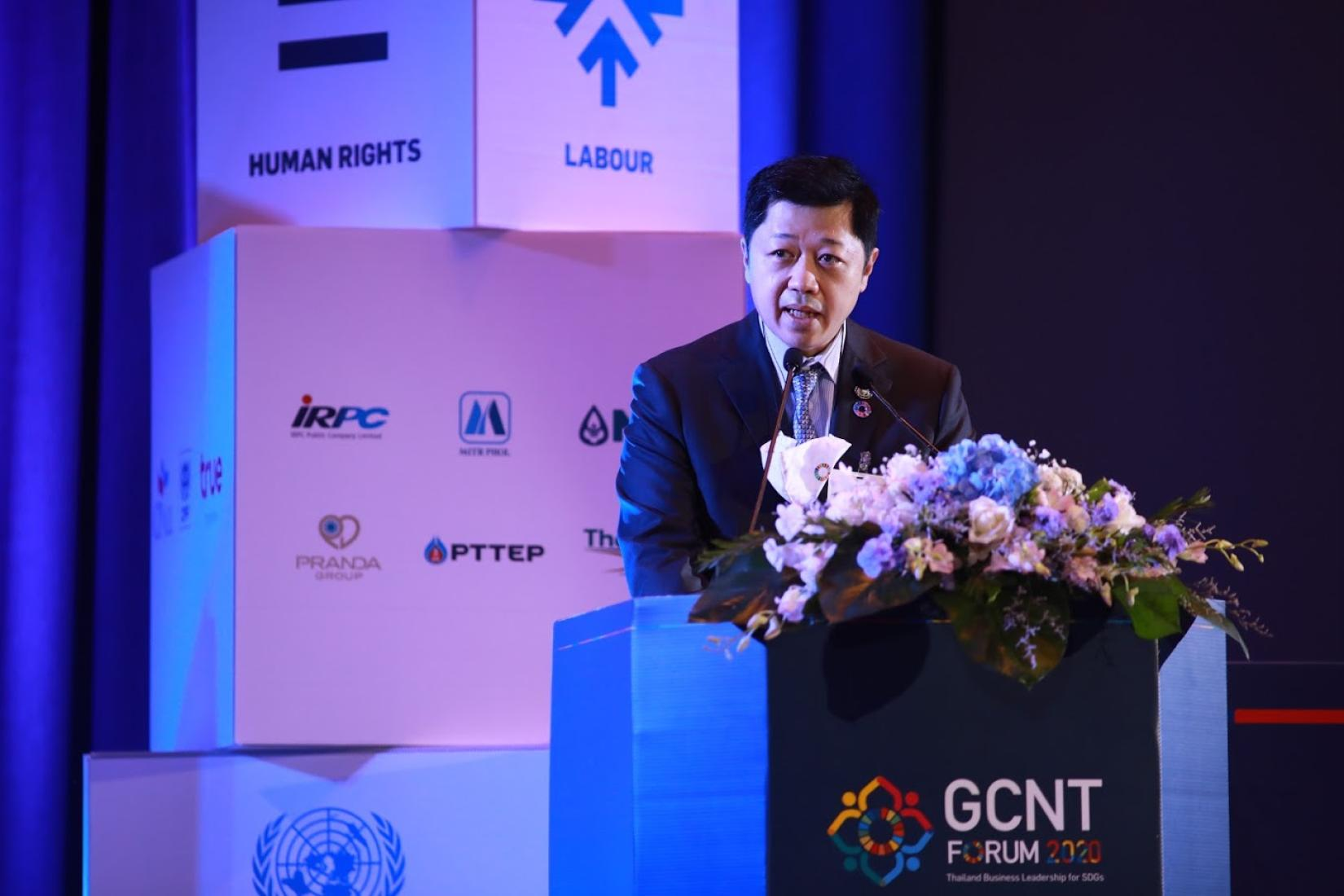 Suphachai Chearavanont, CEO of CP Group, Bangkok, and Chairperson of UN Global Compact Thailand