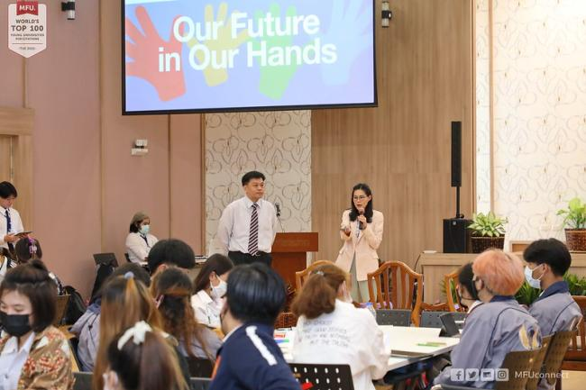 UN75 event at Mae Fah Luang University
